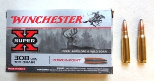 Kulové náboje náboj Winchester Super X 308 Win. Power Point 11,7g
